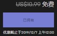 批注 2019-12-06 004047.jpg