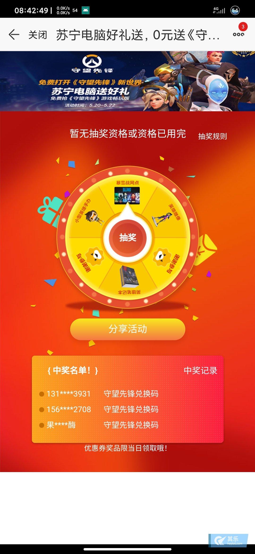 Screenshot_2020-05-20-08-42-49-661_com.suning.mobile.ebuy.jpg