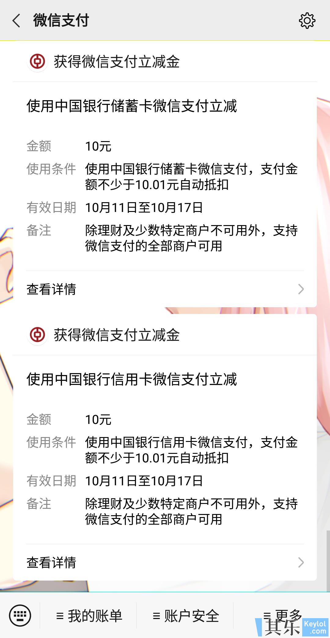Screenshot_2020-10-11-10-36-25.png