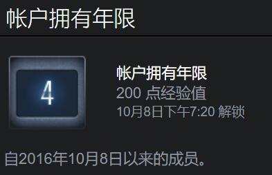 QQ截图20201011170015.jpg