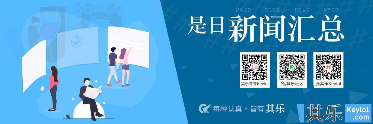 WeChat Image_20200611160736.png