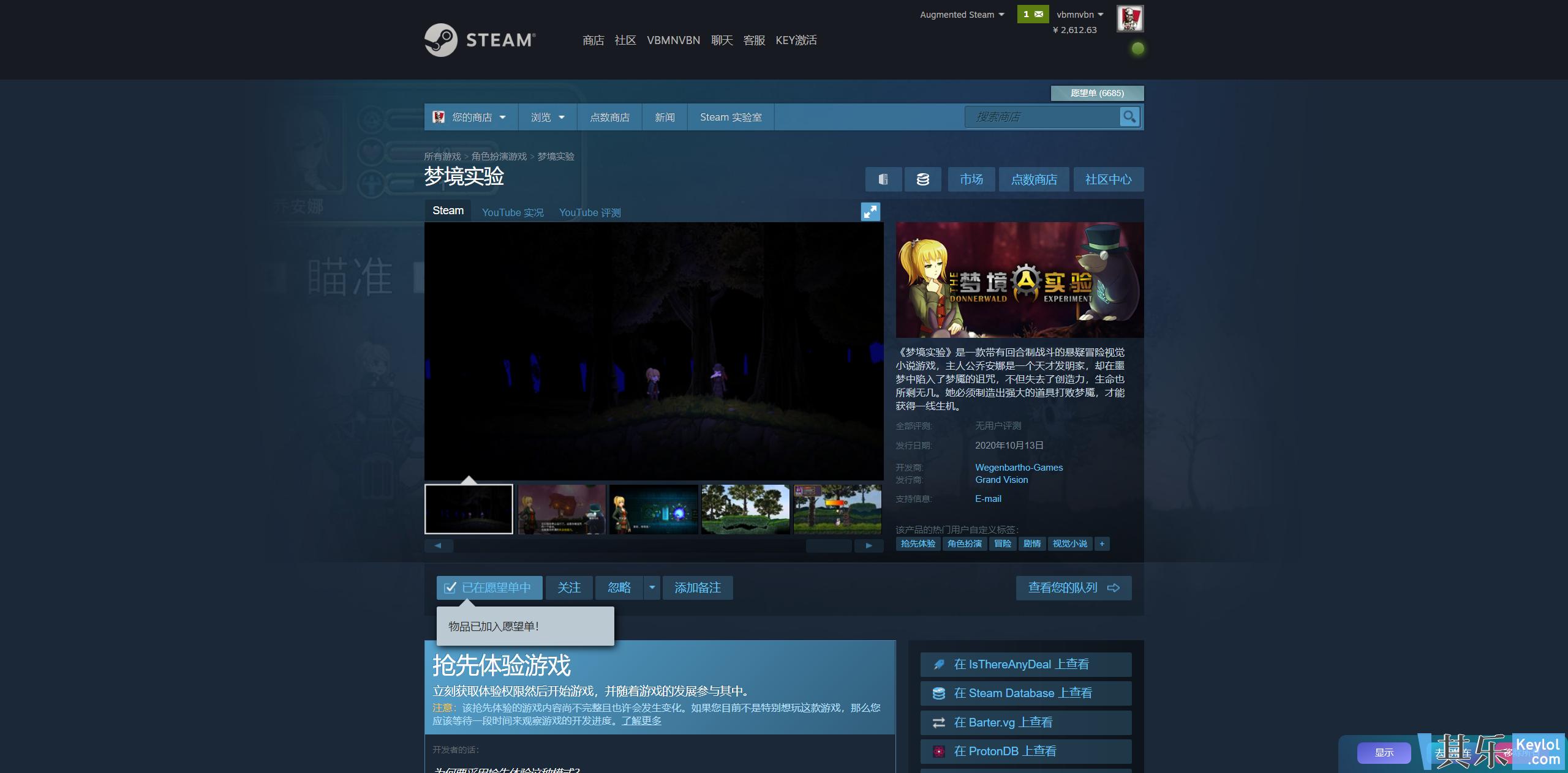 FireShot Capture 003 - Steam 上的 梦境实验 - store.steampowered.com.png